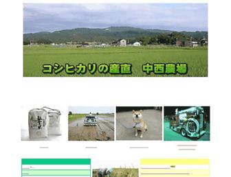 Thumbshot of Kobomai.com