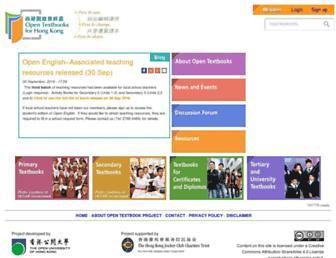 opentextbooks.org.hk screenshot