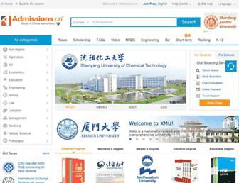 3d980590a95ef2ec85c510253a7017856ffd1759.jpg?uri=studyinchina