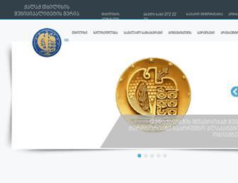 3da6ec171302450d0eba54611e6276beb4483b72.jpg?uri=tbilisi.gov