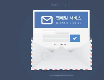 Thumbshot of Webmail.goldocean.co.kr