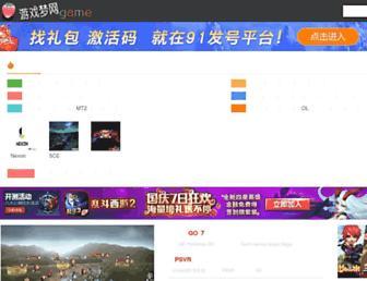 3db7fe136a4933e13ecc3c26d35bef257765168d.jpg?uri=youximeng