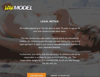 Thumbshot of Javmodel.com