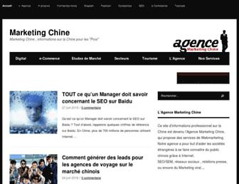 3de79892dcbeeb4222051e0cf996dfce3765b33f.jpg?uri=marketing-chine