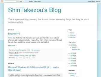shintakezou.blogspot.com screenshot