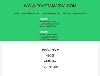 esattamatka.com screenshot