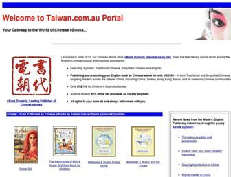 3e0a3549224fec29628e74688dd5d3a6b61a0af8.jpg?uri=taiwan.com