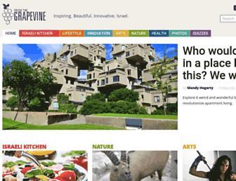 fromthegrapevine.com screenshot