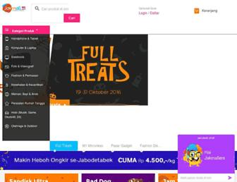 jakmall.com screenshot