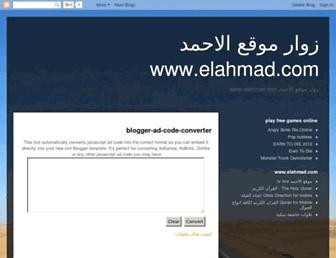 3e29095b8fbec3ee5f7e5e3f8d40ca333d19ad0d.jpg?uri=elahmad.blogspot