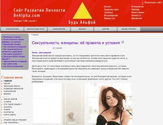 3e2cf8271538b3fee8c2175a03e62cfc13f411b1.jpg?uri=bealpha