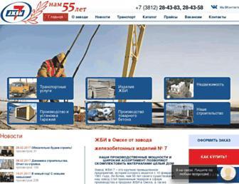 zgbi7.ru screenshot