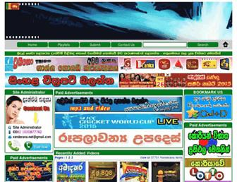 Thumbshot of Randerana.net