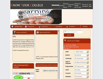 knowyourcollege-gov.in screenshot
