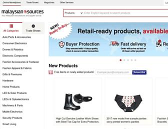 malaysia.manufacturers.globalsources.com screenshot