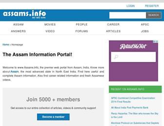 assams.info screenshot