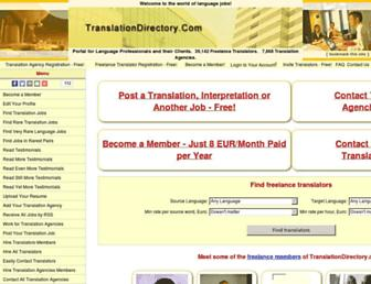 translationdirectory.com screenshot