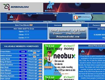 prizebondlodhi.com screenshot