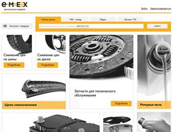 Thumbshot of Emex.ru
