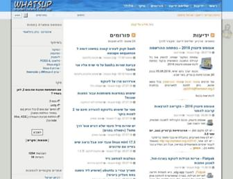 Main page screenshot of whatsup.co.il