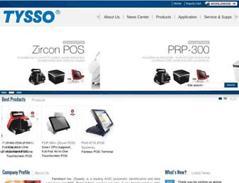 tysso.com.tw screenshot