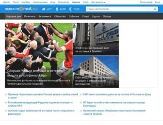 Main page screenshot of boom.ru