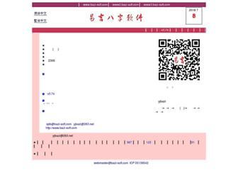 3ed165ce8d91f0484b0835ba84440287599fdfd6.jpg?uri=bazi-soft