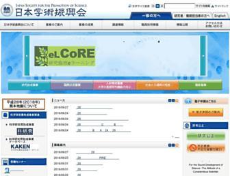 jsps.go.jp screenshot