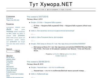Main page screenshot of alick.ru