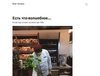 3ef9031f5e28f03ef85f4a15531a995aefa5c067.jpg?uri=blog.cooluck.kiev