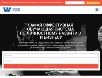 Main page screenshot of vdovgan.ru