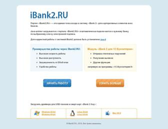 Thumbshot of Ibank2.ru