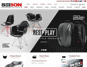 seiboncarbon.com screenshot
