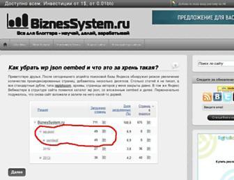 3f4534f981cb061e0a188964686035ac14d8a6f9.jpg?uri=biznessystem