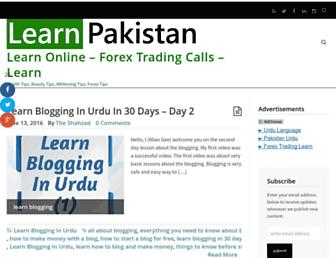 learnpakistan.com screenshot