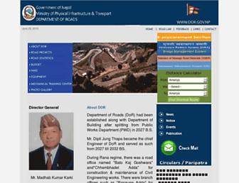 dor.gov.np screenshot