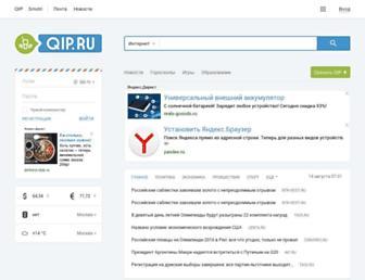 cherettejabbie.nm.ru screenshot