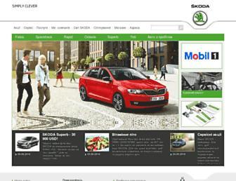 3fb4f6cd8a547fb919bfcb6e717a7a12fdf25d81.jpg?uri=praga-auto.com