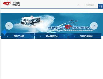 3fc15385717f48f67151704df4446b58b2a70e10.jpg?uri=yuchai
