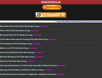odiasongs.in screenshot