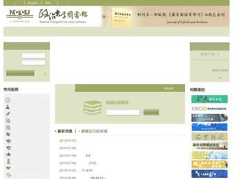 Main page screenshot of lib.nccu.edu.tw