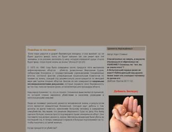 3fd26cf63ad995706b48fefe8d02363a459ca1b6.jpg?uri=aborti.blogspot