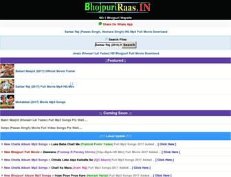 bhojpuriraas.net screenshot