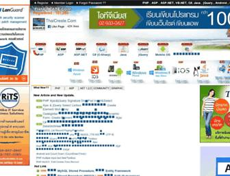 thaicreate.com screenshot
