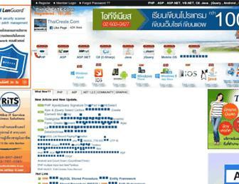 3fed9476345bbe93fa2f72643aad9c9df806a07e.jpg?uri=thaicreate