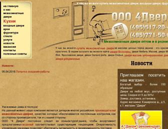 3ff34e496012d79d1c6bc30cc6d071a51b673983.jpg?uri=4door