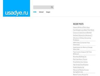 usadye.ru screenshot