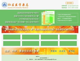 400d08fd222cd3152c0899709e1363c377573c82.jpg?uri=chinesecm