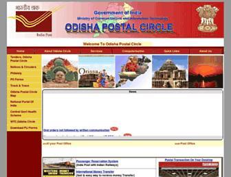 odishapost.gov.in screenshot