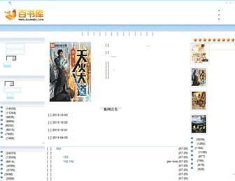 4026558680d1f07d783d05e77e1f51a8015ec141.jpg?uri=baishuku